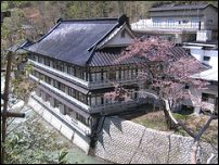 Ryokan (Traditional Inn of Japan)